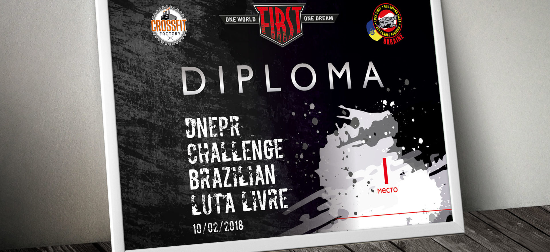First_diploma2018