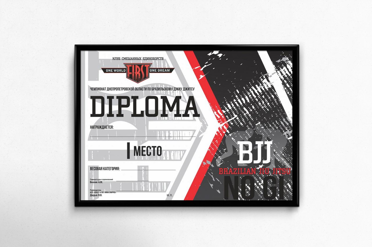 first_diploma